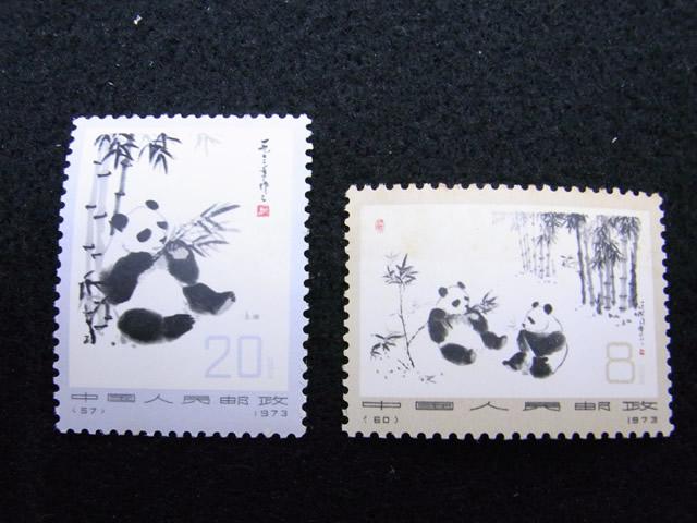 中国切手 パンダ