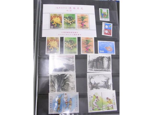 中国切手のお買取り例