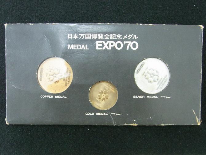 EXPO'70日本万国博覧会記念メダル