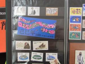 中国切手買取 中国切手帳買取