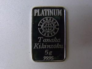プラチナインゴット 表 金プラチナ買取 貴金属買取