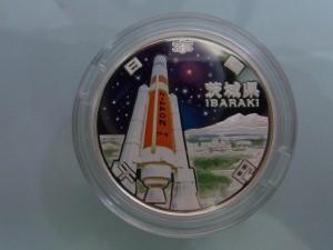 60周年記念貨幣 茨城県1000円銀貨 記念貨幣セット買取