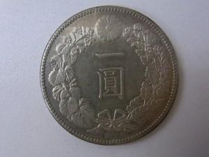 1円銀貨_小型_明治45年_表 古銭買取