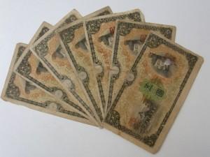 日華事変軍票 乙号5円 古紙幣 古銭