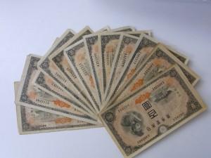 日本銀行券A号100円 4次100円 古紙幣買取 古銭買取