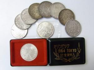 オリンピック1000円銀貨 記念硬貨買取 さいたま市 買取チャンピオン