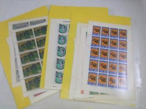 記念切手 シート 20円 さいたま市 買取チャンピオン