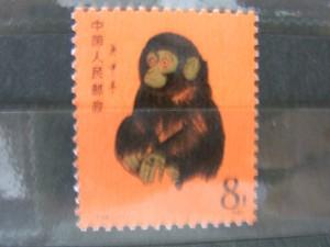 バラ切手 中国切手 梅蘭芳舞台芸術小型シート 赤猿 干支小型シート 文化人シリーズ