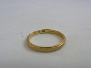18金指輪 750リング さいたま市 買取チャンピオン