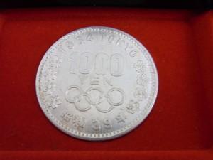 東京オリンピック記念1000円銀貨 アップ 17枚 さいたま市 買取チャンピオン