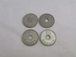 特年50円硬貨買取 表 さいたま市 買取チャンピオン