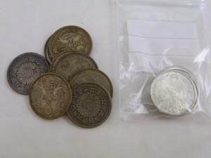 小型50銭銀貨買取 古銭買取 さいたま市 買取チャンピオン