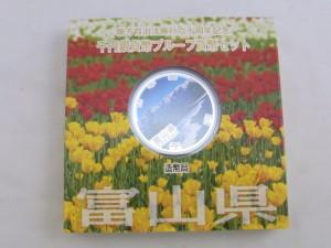 地方自治法施行60周年記念1000円銀貨Aセット買取 表 記念硬貨買取 さいたま市 買取チャンピオン