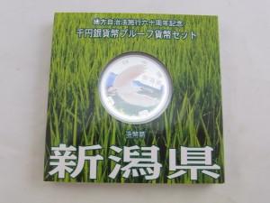 地方自治法施行60周年記念1000円銀貨Aセット買取 新潟 表 記念硬貨買取 さいたま市 買取チャンピオン