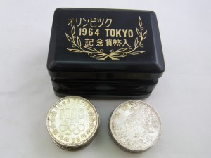 東京オリンピック記念1000円銀貨 記念硬貨買取 さいたま市 買取チャンピオン