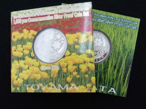 埼玉県 さいたま市 遺品買取 遺品査定 貨幣セット買取 商品券買取 テレカ買取