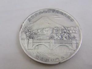 天皇皇后両陛下御訪欧記念銀メダル買取 銀製品買取 さいたま市 買取チャンピオン