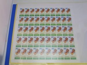 お年玉記念切手50枚シート買取 切手買取強化 さいたま市 買取チャンピオン
