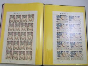記念切手シート50円20枚綴り買取 相撲 さいたま市 買取チャンピオン