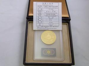 天皇陛下御即位記念10万円金貨 裏 金貨銀貨買取 さいたま市 買取チャンピオン