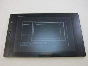 docomoMEDIASタブレットN-06D買取 モバイル機器 さいたま市 買取チャンピオン