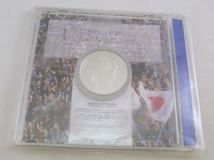 FIFAワールドカップ2002KOREAJAPAN1000円銀貨買取 裏 記念硬貨買取 さいたま市 買取チャンピオン