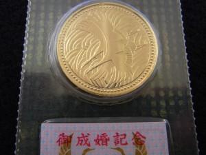 皇太子殿下御成婚記念5万円金貨買取 表 コイン買取 さいたま市 買取チャンピオン