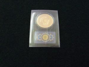皇太子殿下御成婚記念5万円金貨買取 裏 コイン買取 さいたま市 買取チャンピオン