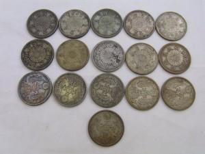 小型50銭銀貨買取 古銭・記念硬貨買取 さいたま市 買取チャンピオン