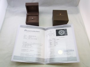 PT900ダイヤモンドリング買取 鑑定書 ジュエリーアクセサリー貴金属買取 さいたま市 買取チャンピオン