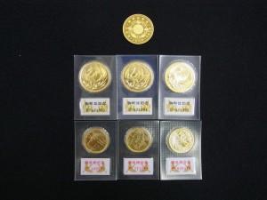 10万円金貨、5万円金貨、1万円金貨、千円銀貨のお買取