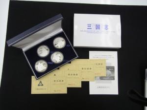 中国銀貨三国志一次 プルーフ銀貨