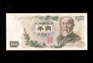 エラー銭高価買取 越谷 見沼区 岩槻区 春日部市 宅配買取.JP